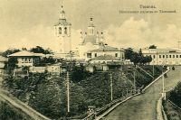 Историческая Тюмень.