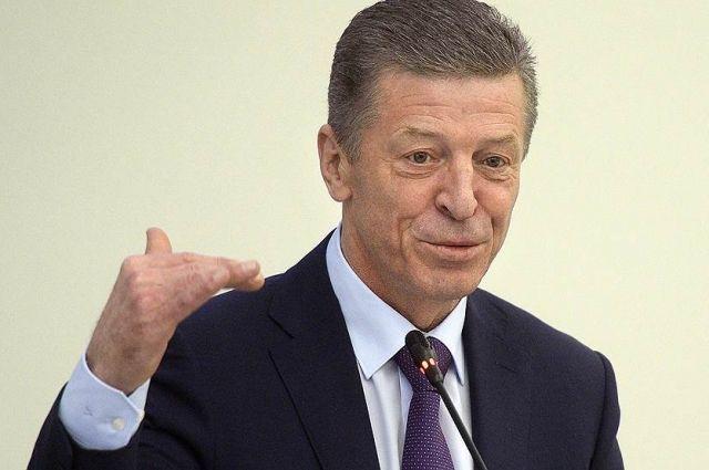 В России назвали выплату Украине трех миллиардов долларов «каплей в море»