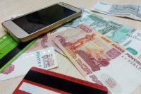 О мошенничестве от имени банка не стоит бояться заявлять — шанс вернуть потерянные деньги есть.