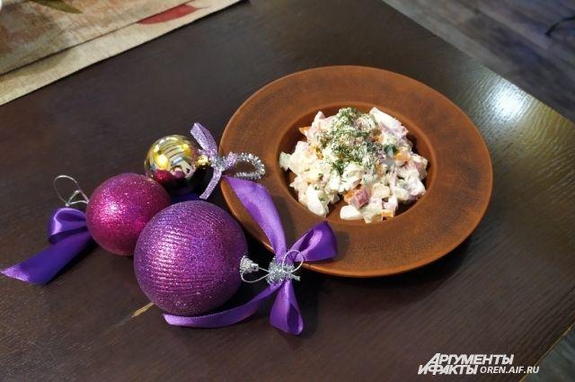 В этом году новогодний салат стал дороже на 4,3 %.