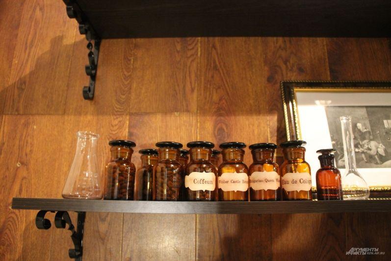 Помещение наполнено разными ароматами.