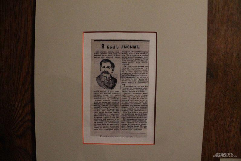 Стены увешаны рекламными объявлениями из газеты «Рязанский листок» начала ХХ века.