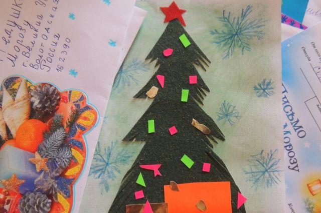 Отправить письмо Деду Морозу можно до конца новогодних праздников.