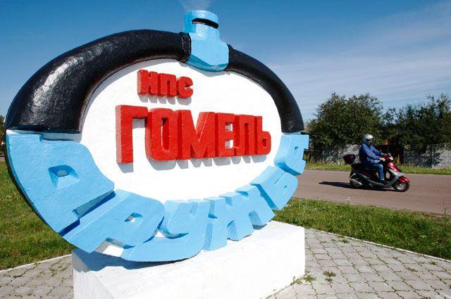 Символ нефтепровода «Дружба» около города Гомель.