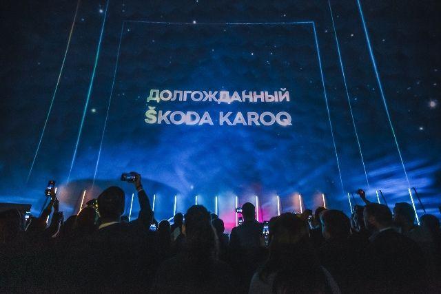 Презентация прошла в Санкт-Петербурге.