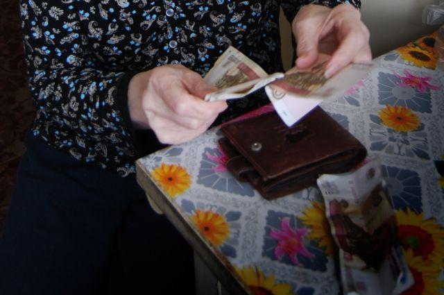 пенсионное страхование в краснодарском крае