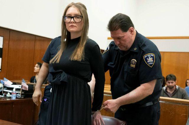 Осуждённая за мошенничество в США Анна Сорокина.