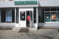Шелеховская районная поликлиника обслуживает жителей территории более 50 лет.