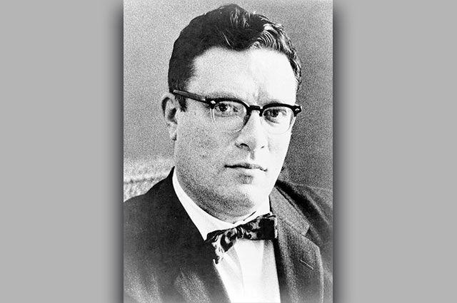 Айзек Азимов.