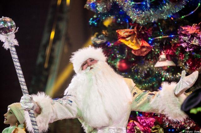 Ну какой праздник без Дедушки Мороза!