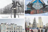 Снежную погоду «наколдовать» сложно, но вот хорошее настроение на праздниках вполне можно себе обеспечить. Главное - не сидеть дома!