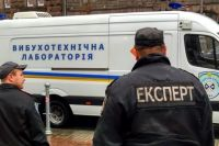 В Харькове «заминировали» 193 объекта
