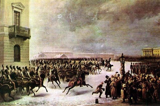 В Сибирь на каторгу и поселение отправился 121 декабрист.