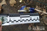 В Николаеве на улице обнаружили гранату: подробности