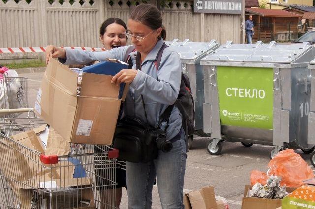 В Калининграде уже начали собирать мусор раздельно.