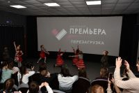 """Кинотеатр """"Премьера"""""""