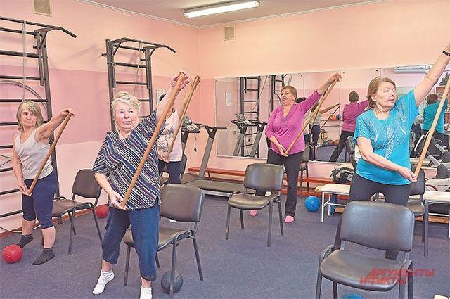 3 группы лечебной гимнастики работают в районе.