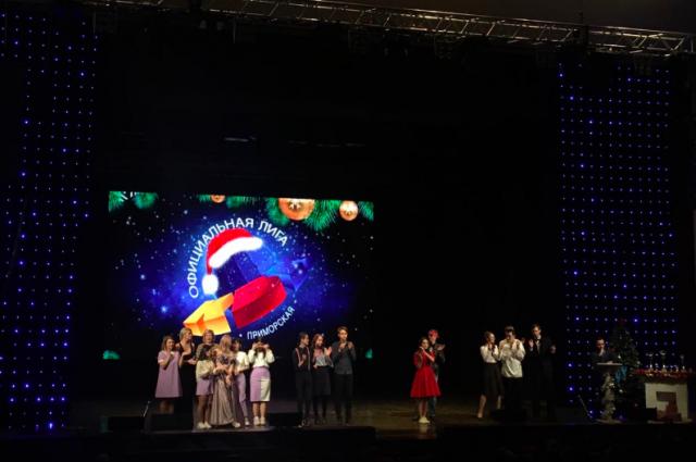 Две команды представят Тюмень на фестивале «КиВиН-2020» в Сочи