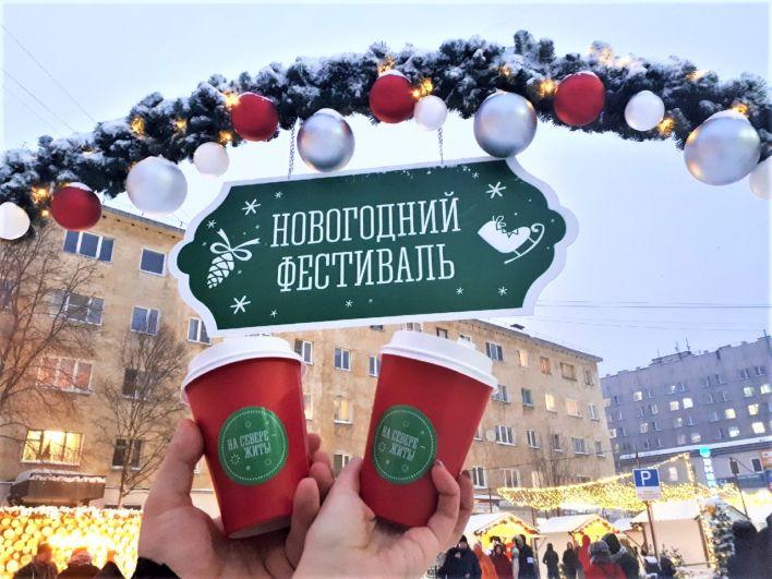 Фестиваль будет проходить ежедневно до 7 января (кроме 1 января) с 12:00 до 18:00.