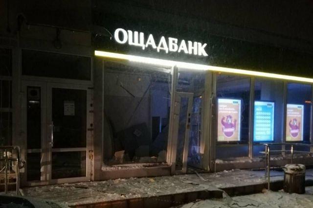В Виннице неизвестный пытался ограбить «Ощадбанк»: подробности происшествия