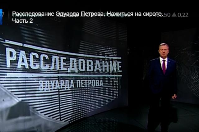 Главным следственным управлением Следственного комитета РФ по Красноярскому краю и Республике Хакасия начата доследственная проверка.