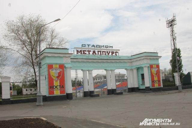 В Новотроицке объявлен конкурс на замещение вакантной должности.