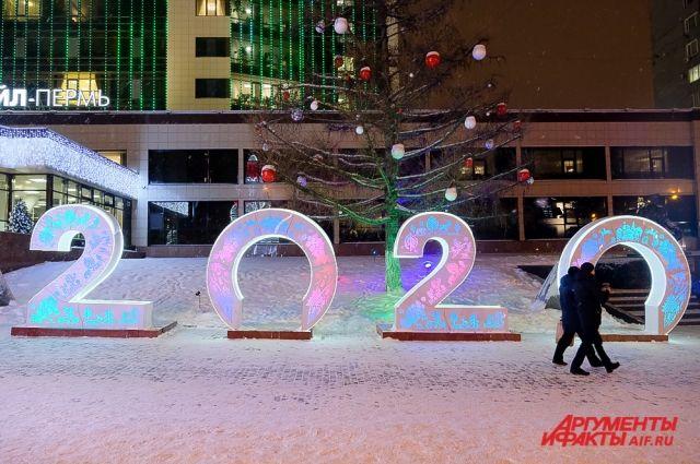 конце недели температура воздуха будет резко расти, и 4 января вероятна оттепель до +1°.