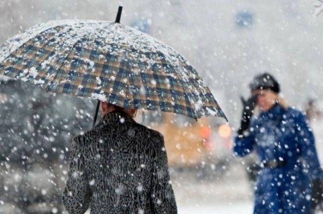 Погода на 31 грудня, в Україні очікується мокрий сніг