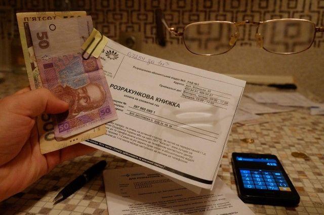 Борги українців за комуналку збільшилися на 16,6%