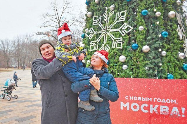 В парке 50-летия Октября большая концертная программа ждёт жителей 31 декабря и 7 января.