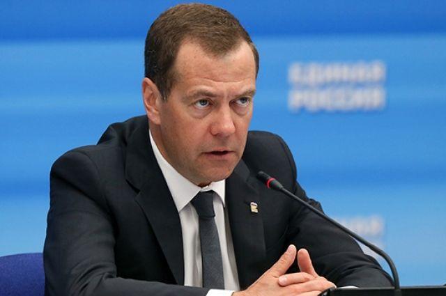 Медведєв прокоментував договір про транзит газу: що відомо