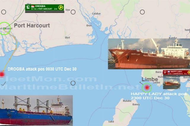 Пірати викрали українця біля берегів Камеруну