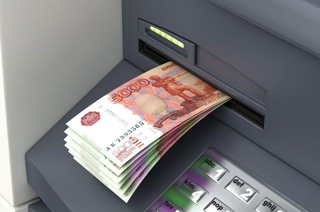 возвращение кредитов 1 января