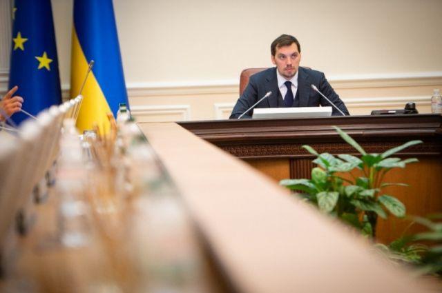 Гончарук підбив підсумки роботи Кабміну в 2019 році