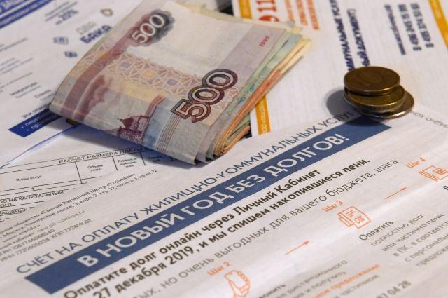 кредит наличными в калуге без справок и поручителей под залог квартиры