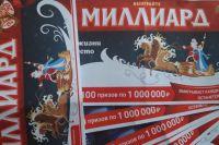 В Новосибирске стало больше миллионеров.
