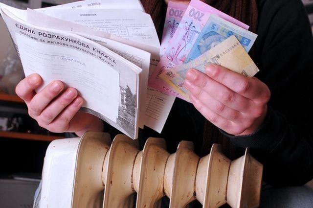 Тарифы на тепло и горячую воду: жители Донбасса получат сниженные платежки
