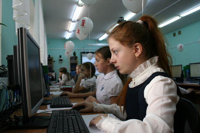 школьники из Тюменской области отправятся на Всероссийский форум