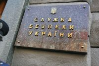 На Закарпатье глава поселкового совета присвоил миллион гривен, - СБУ