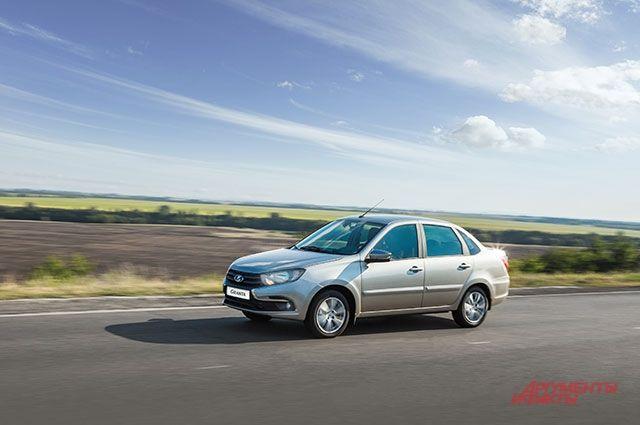 Эксперты назвали самые дешевые автомобили на российском рынке thumbnail