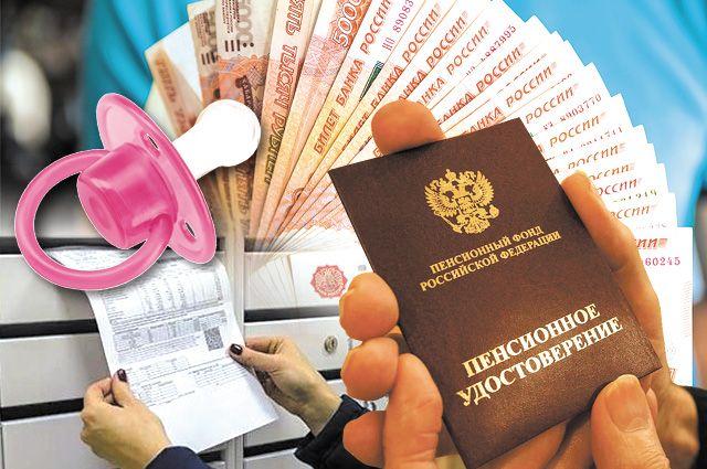 Как законы нового года повлияют на кошелёк?