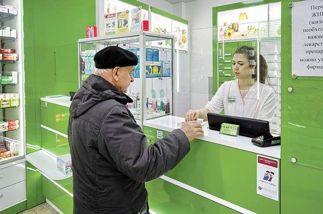 В аптеках можно будет узнать информацию о лечебном препарате по криптокоду. Это должно оградить потребителей от подделок.