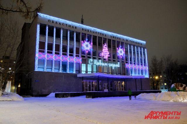 Соревнования по спидкубингу пройдут в библиотеке им. М. Горького 11 января.