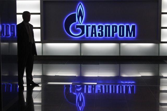 «Газпром» сократил транзит газа через Украину в 2020 году