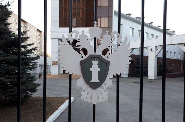 Тюменская прокуратура оштрафовала директора УК СервисУют