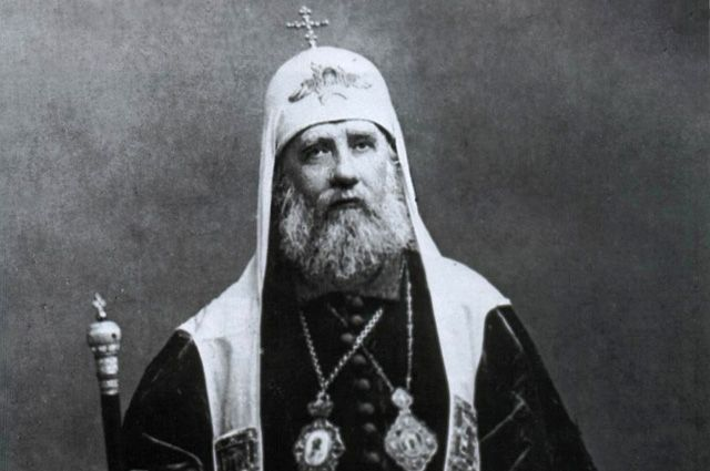 Патриарх Тихон.