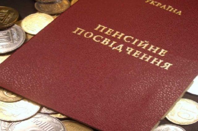 Пенсия в Украине: какой средний показатель зарплаты для подсчета пенсии