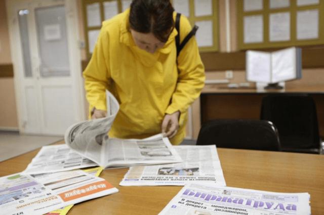 Тюменские работодатели повышают квалификацию своих сотрудников