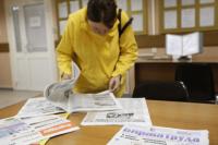 Самозанятые жители Тюмени регистрируются в налоговой