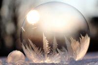 Прогноз погоды: синоптики рассказали, когда в Украине будет мороз